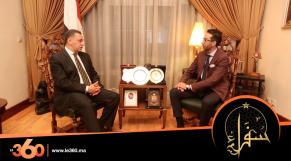 Cover Vidéo - Ambassadeur d'égypt