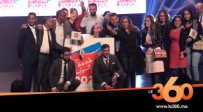 Cover Vidéo - Total Maroc élu service client de l'année 2020