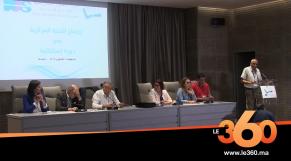 Cover_Vidéo: Le360.ma •اللجنة المركزية لحزب التقدم و الاشتراكية تتجه نحو المصادقة على الانسحاب من الحكومة