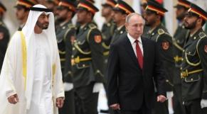 Poutine et Al-Nahyane
