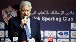 Mortada Mansour Zamalek