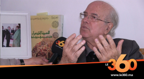 Cover Vidéo - عيشوا اهم لحظات المسيرة الخضراء مع الصديق معنينو