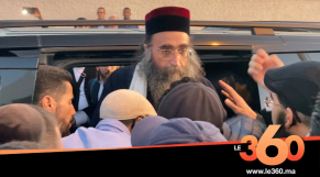 Cover Vidéo - الحاخام بينتو يجمع نخبة يهود العالم بالصويرة