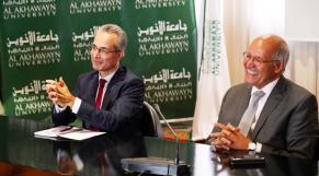 Université Al-Akhawayn