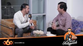 Cover Vidéo - (Jamal Antar)نايضة فهوليوود مع سيمو بنبشير الحلقة 40 : مع جمال عنتر