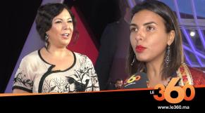 Cover_Vidéo: Le360.ma •الممثلة التونسية عبير بناني تتحدث عن اللباس التقليدي التونسي وتكشف علاقتها بمنى فتو
