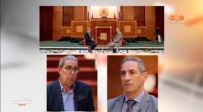 cover: Grand format Abdelilah Hifdi عبد الإله حفظي