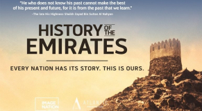 """The history of the Emirates"""