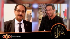 cover: سفير اليمن بالرباط: نتطلع إلى إخراج هيىة انصاف ومصالحة يمنية بدعم مغربي