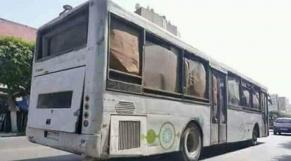 transport publique kenitra