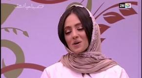 Aicha Ayach