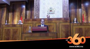 Cover Vidéo -  العثماني يطمئن المغاربة عن عدم وجود فيروس كورونا بالمغرب