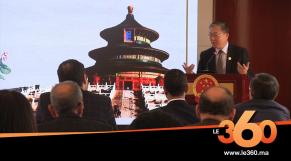Cover_Vidéo: Le360.ma •L'année sino-marocaine du tourisme et de la culture sera riche en activités en 2020