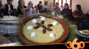 Cover_Vidéo: Le360.ma •فنانون أمازيغ يحتفلون برأس السنة الأمازيغية 2970 بتناول العصيدة