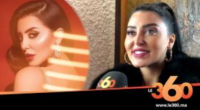 "cover: فاتي جمالي: ما عنديش مشكل من ""ديسلايك"" وغادي نبقى نغني"
