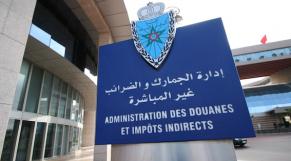 Administration des douanes - ADII