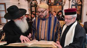 Mohammed VI Maison de la Mémoire d'Essaouira