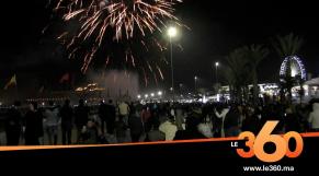 Cover Vidéo - ساكنة أكادير تحتفل برأس السنة الأمازيغية 2970