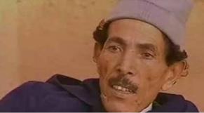 Mohamed Abaamrane