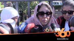 "cover vidéo :Le360.ma •""لأول مرة عمة دنيا بطمة تخرج عن صمتها بخصوص ملف ""حمزة مون بيبي"