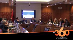 Cover_Vidéo: Parlement: Elalamy annonce une nouvelle stratégie dédiée au développement du commerce national