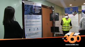 Cover_Vidéo: فيروس كورونا :تعرفوا على التدابير الوقائية بمطار محمد الخامس
