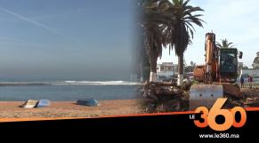 Cover_Vidéo: تعرفوا على مشروع تهيئة تسعة شواطئ بهرهورة