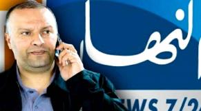 Algérie: arrestation du patron du premier groupe de presse privé