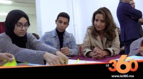 cover:  لجنة النموذج التنموي تستمع لطلبة وتلاميذ بوجدة