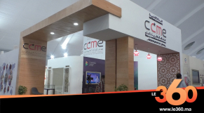 Cover Vidéo - مشاركة متميزة لمجلس الجالية في أشغال الدورة الـ26 للمعرض الدولي للكتاب
