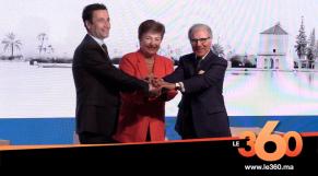 Cover_Vidéo: La conf de presse du DG du FMI