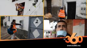 cover vidéo :Le360.ma • الدار البيضاء المواطنون ملتزمون بقواعد الحجر الصحي