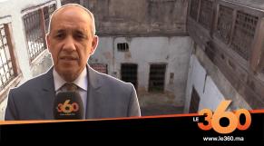 Cover_Vidéo: تفاصيل برنامج تثمين وتأهيل المدينة العتيقة بفاس