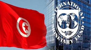 Tunisie. Coronavirus: le FMI accorde une aide de 400 millions de dollars
