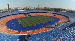 Stade-Al-Ahly