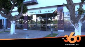 """Cover_Vidéo: """"أمنية بنك"""" يطلق المنتج الخاص """"وديعة الاستثمار"""""""
