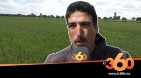 Cover Vidéo - ندرة التساقطات المطرية تنذر بموسم فلاحي صعب وتزيد معاناة الفلاحين