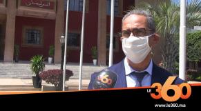 Cover Vidéo -   تطلب المزيد من الدعم للمقاولات المغربية CGEM