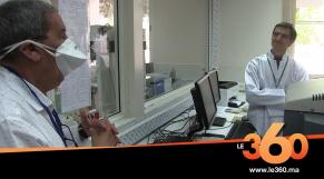 Cover_Vidéo: تعرفوا كيف يشتغل المعهد الوطني للصحة