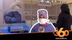Cover Vidéo -  كورونا: هكذا تؤخذ العينات من المشكوك في إصابتهم بالفيروس