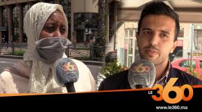 Cover_Vidéo: هكذا سيقضي المغاربة رمضان في ظل الحجر الصحي
