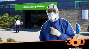 Cover_Vidéo: حصري.جولة بجناح مرضى كورونا بمستشفى ذي طوفار بطنجة