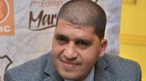 Hamid Ben Rhrido