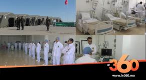 Cover Vidéo - المستشفى العسكري ببنسليمان جاهز لإستقبال ضحايا كورونا