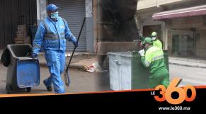 Cover Vidéo -  كوفيد 19: هكذا يعمل جنود النظافة بالرباط وسلا