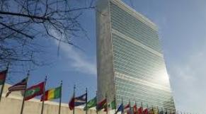 Siège ONU New York