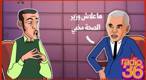 Cover_Vidéo: Radio36 Ait Taleb