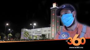 Cover_Vidéo: هكذا يقضي المغاربة ليالي رمضان في ظل الحجر الصحي