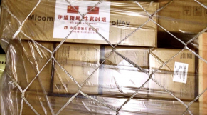 L'avion transportant le matériel médical offert par China Development Bank est arrivé jeudi à Casablanca