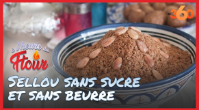 Cover_Vidéo: A l'heure du Ftour Ep12 : Sellou sans sucre et sans beurre
